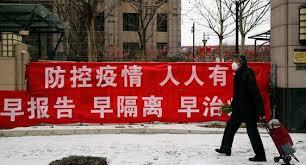 Китай восстановит работу компаний не смотря на вирус