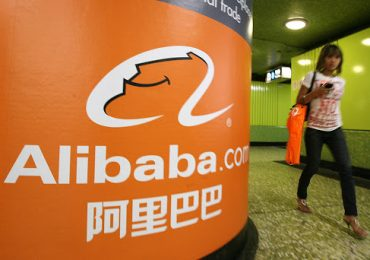 Alibaba заявил о разрушительном влиянии коронавируса на экономику