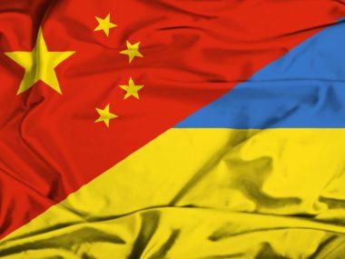 Товарооборот между Китаем и Украиной может вырасти до $20 млрд - посольство КНР в Украине