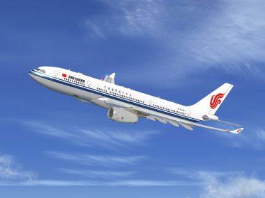 Air China сокращает количество рейсов