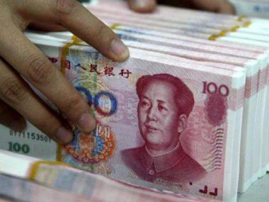 Свыше 300 китайских фирм обратились за банковскими кредитами, чтобы возместить ущерб от вируса