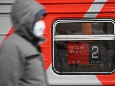 Россия закрыла железнодорожное сообщение с Китаем
