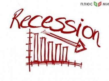 Мировая рецессия станет помехой для восстановления экономики Китая – эксперты