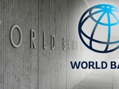 Китайская экономика замедлится до 2,3% в 2020 – Всемирный банк