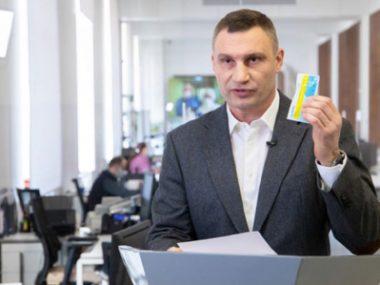 Мэр столицы Украины прокомментировал историю с китайскими тестами, от которых отказалась Испания
