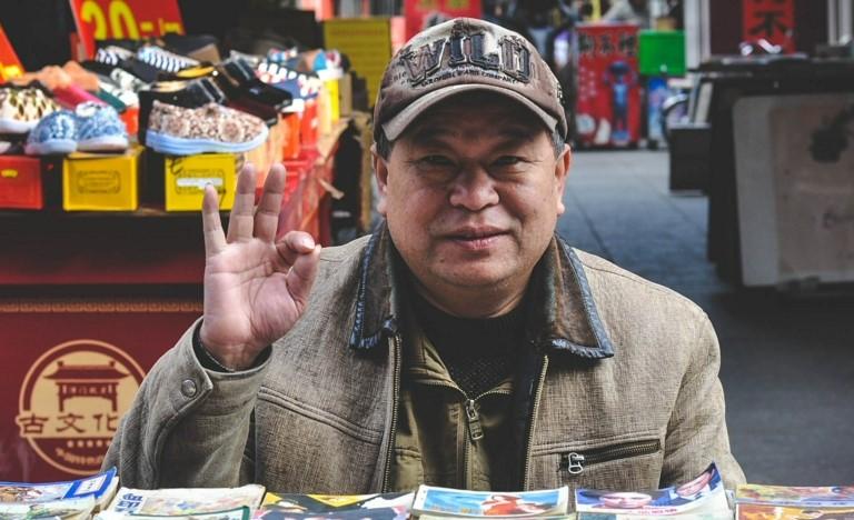 В Китае запретили гражданам негативно отзываться о своей стране в Интернете