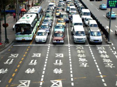 Ученые считают, что остановка транспорта в Китае помогла сдержать распространение коронавируса