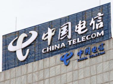 Китайское правительство выступило против запрета China Telecom в США