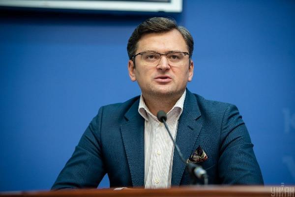 МИД заявил о старте новой региональной стратегии Украины в Азии