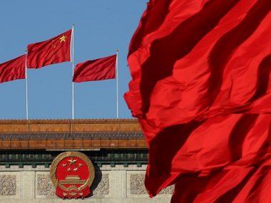Китай огласил новый пакет мер для восстановления экономики