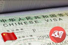 Китай будет частично выдавать визы иностранцам