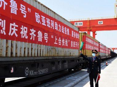 Из Китая в Казахстан отправился первый поезд грузового сообщения «ШОС-экспресс»