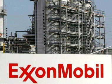 Exxon Mobil построит в Китае нефтехимический комплекс