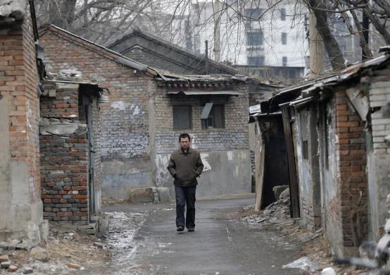 Китай запустил онлайн-программу профобучения для борьбы с бедностью
