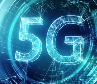 Китайская провинция инвестирует более $7 млрд в строительство 5G