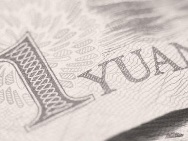 Долар і євро відпочивають: як українці за рік на китайському юані заробляють 23% прибутку