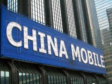 Коронавирус не помешал увеличить прибыли «большой тройки» операторов связи Китая