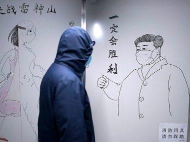 Китай ввел жесткие меры карантина на границе с Россией из-за новых случаев заражения