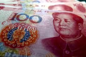 ЦБ КНР ослабил курс юаня на 270 базисных пунктов
