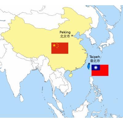 Пекин не исключает силовой метод воссоединения с Тайванем