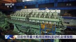 В Китае изготовили крупнейший в мире двухтопливный низкооборотный двигатель
