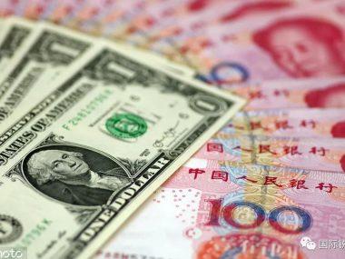 Китай несмотря ни на что будет придерживаться торговых договоренностей с США
