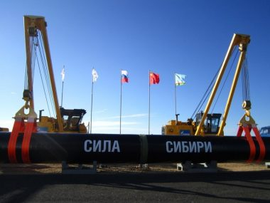 «Газпром» начал проектировать второй газопровод в Китай