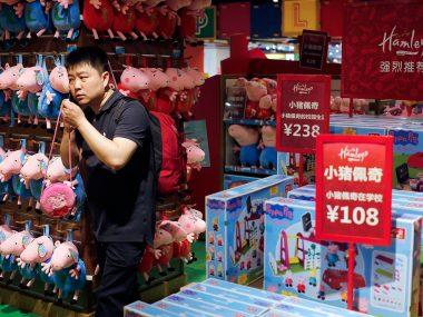 Рынок китайских игрушек в 2019 году превысил $10 млрд