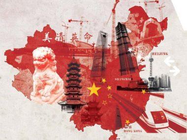 Ведущий экономический индекс для Китая снизился в апреле