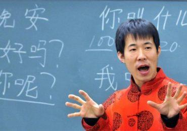 Международный экзамен по китайскому языку HSK реформируют