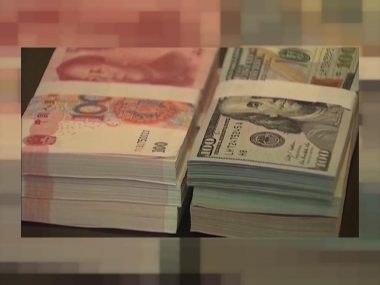 Курс юаня упал из-за напряженности с США