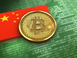 Власти Сычуаня в Китае ускорят легализацию майнинга биткоина