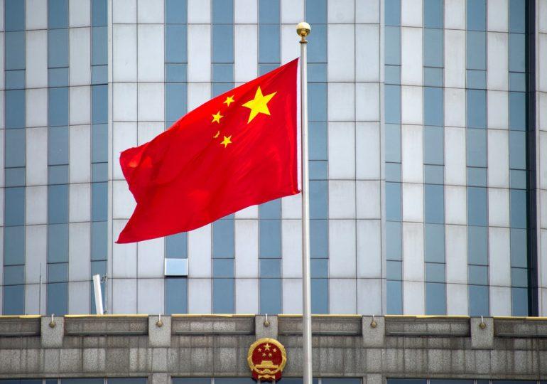 Китай ввел ответные санкции против 10 физлиц и 4 организаций ЕС