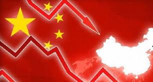 ВВП Китая упал почти на 37% из-за пандемии - МВФ