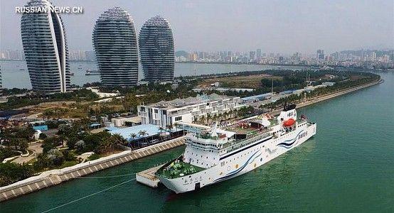 Хайнаньский порт свободной торговли подписал соглашения по 35 ключевым инвестиционным проектам