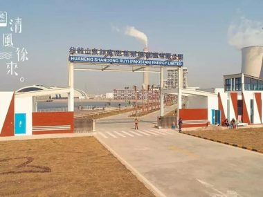 Пакистан просит Китай пересмотреть размер кредитных выплат по проектам «Пояса и пути»