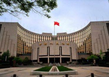 Центробанк Китая выкупит кредитные обязательства малого бизнеса в регионах на $56 млрд