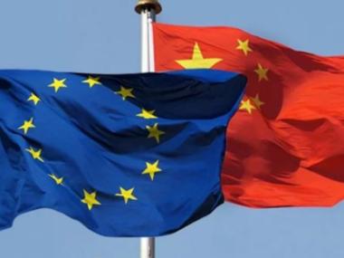Китай и ЕС планируют до конца года подписать двустороннее инвестиционное соглашение
