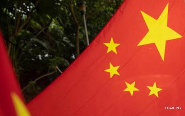 Закон о национальной безопасности Гонконга вступит в силу с 1 июля