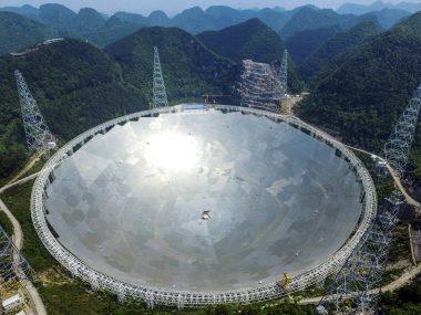 Китай в сентябре запустит новый радиотелескоп FAST для поисков внеземных цивилизаций