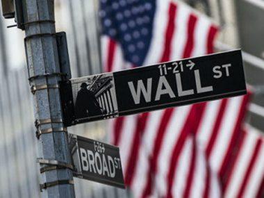 Компании Китая отказываются от размещения своих акций на биржах США