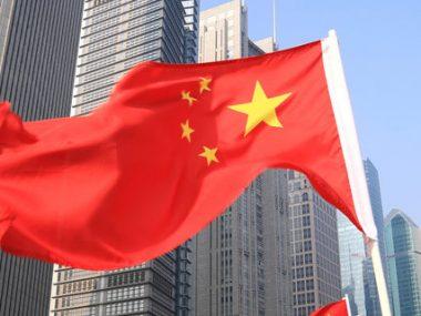 КНР и страны Центральной и Восточной Европы проведут онлайн-совещание по перспективам развития