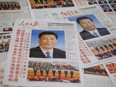 Соединенные Штаты объявили четыре китайских СМИ иностранными представительствами