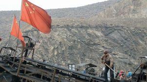 Китай может увеличить инвестиции в горнодобывающую промышленность