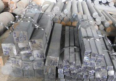 Украинские металлургические компании будут вынуждены покинуть китайский рынок в 2021 году