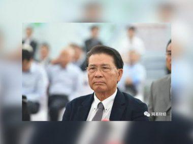 В Китае пытались похитить миллиардера