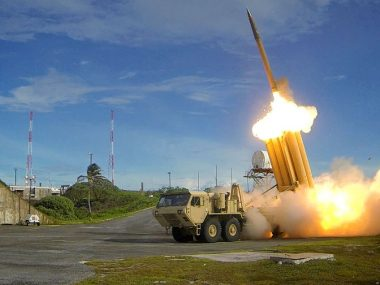 Китай опротестовал планы США по размещению ракет