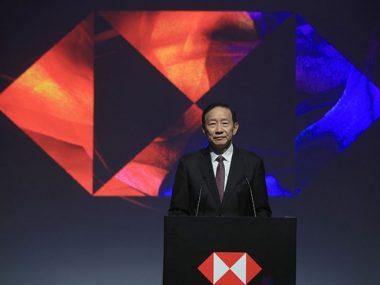 HSBC поддержал принятие закона о нацбезопасности Гонконга