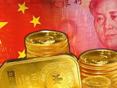 Золотовалютный резерв Китая превысил $3,1 трлн