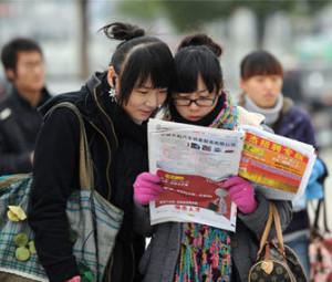 В июне безработица в Китае выросла на 0,2%